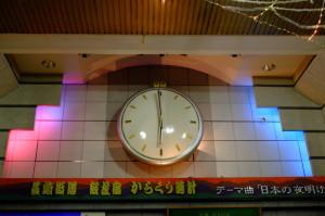 時計17-11